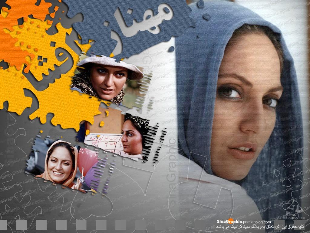 http://sinagraphic.persiangig.com/image/mordad85/mahnaz%20afshar19-SG.JPG